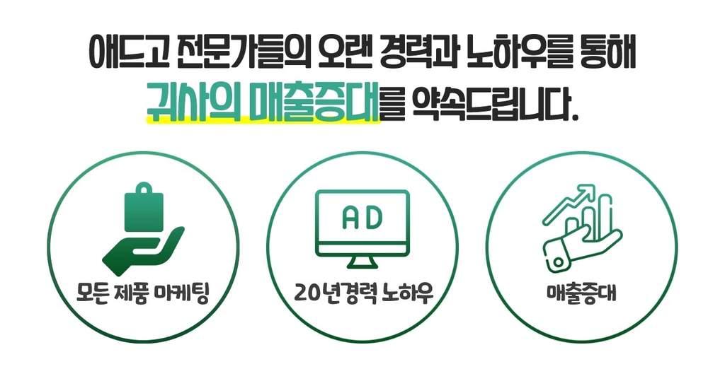 진주시바이럴광고대행사